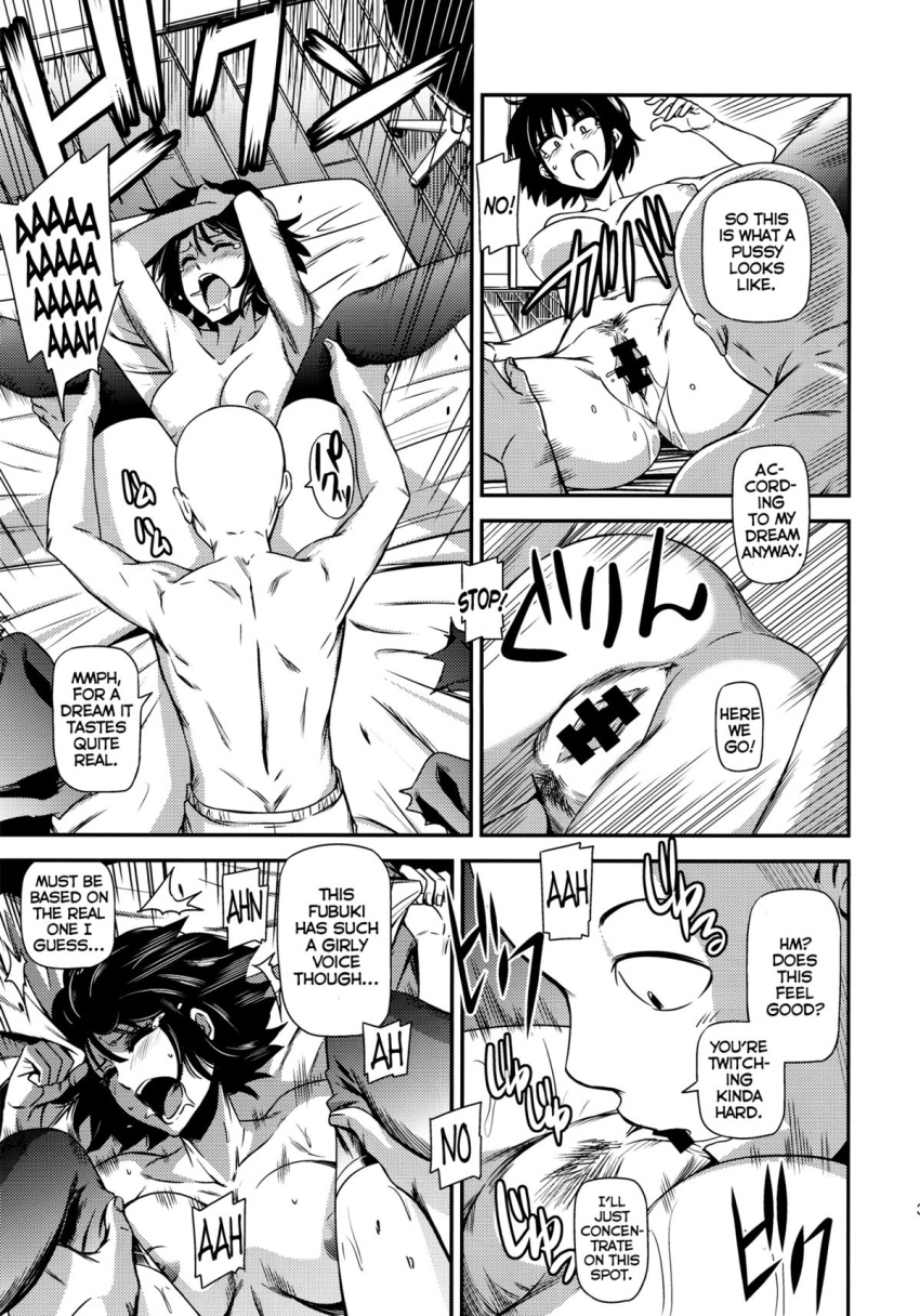punch naked man one fubuki Tales of androgyny mouth fiend